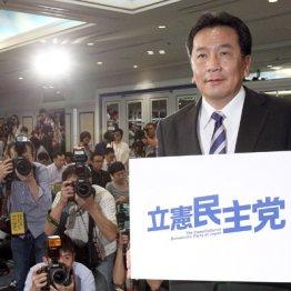 日本の将来危うい 有権者はリベラル派の決起に感謝すべき