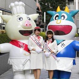 東京・品川に3万5000人が来場 福島牛で「肉の祭典」が