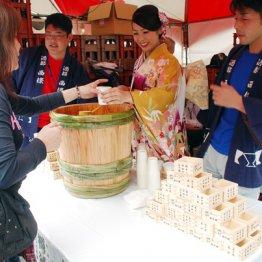 東広島市の「酒まつり」は全国各地1000銘柄の試飲が可能