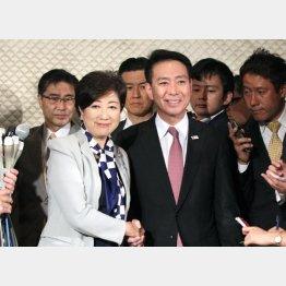 前原代表は民進党を解体し「希望の党」に売り払ってしまった/(C)日刊ゲンダイ