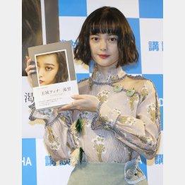 写真集「渇望」を発売(C)日刊ゲンダイ