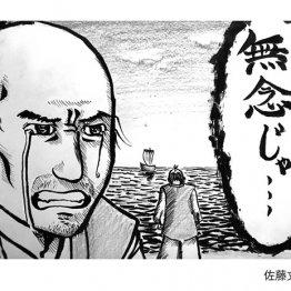 すべては豊臣家のため 宇喜多秀家は島流しで死んだ