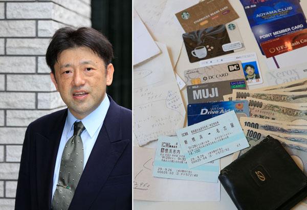 現金5万4000円とメモの山(C)日刊ゲンダイ
