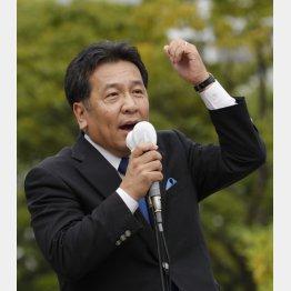 立憲民主党・枝野代表は仙台市役所前で第一声(C)日刊ゲンダイ