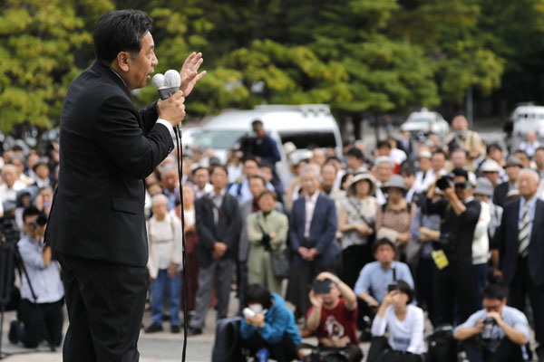 立憲民主が急伸(C)日刊ゲンダイ
