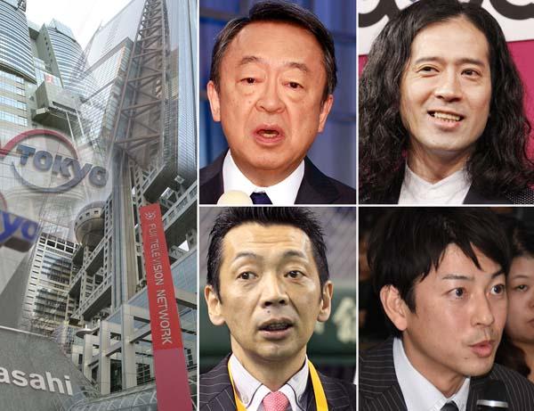 左上から時計回りに、池上彰氏、又吉直樹、富川悠太アナ、宮根誠司(C)日刊ゲンダイ