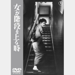 「女が階段を上る時」DVD発売中。発売・販売元=東宝