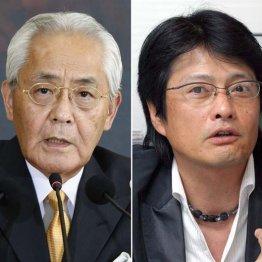 部下の非は自分の責任 保毛尾田騒動を鎮火させた高齢社長