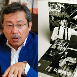 弘兼憲史さん<2>松下電器3年目 漫画のことなど忘れていた