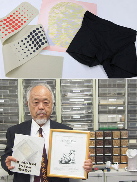 62歳の時にイグ・ノーベル賞を受賞(C)日刊ゲンダイ