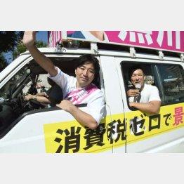 「加計問題」追及の黒川氏が山口4区に出馬(撮影・田中龍作)