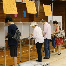 """希望か絶望か…選挙は""""水物""""10・22までいったん手じまい"""