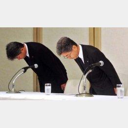 8日の記者会見では副社長らが深々と頭を下げた(C)共同通信社