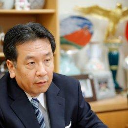 立憲民主党 枝野幸男代表「安倍政権の政治は権力ゲーム」