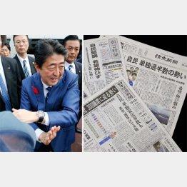 政権の私物化を許すのか(C)日刊ゲンダイ