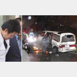 石渡和歩容疑者と移動される事故車両(C)共同通信社