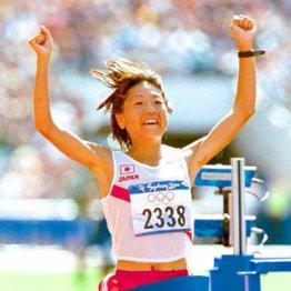 高橋はシドニー五輪で日本女子悲願の金メダルを獲得