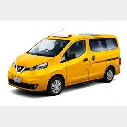日産自動車のタクシー専用車「NV200タクシー」/(C)共同通信社