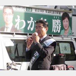最側近なのに落選危機(C)日刊ゲンダイ
