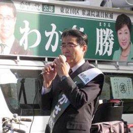 【東京10区】小池代表の最側近 若狭氏まさかの落選ピンチ