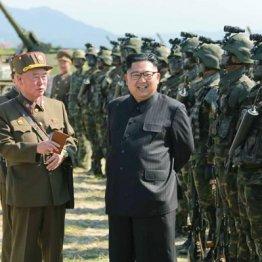 「交渉には絶対に同意しない」 北が核放棄する確率は0%