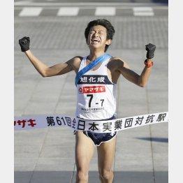今年の全日本実業団対抗駅伝は旭化成が22度目の優勝を果たしたが…(C)共同通信社