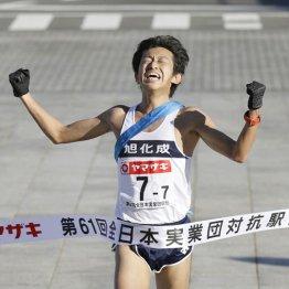 今年の全日本実業団対抗駅伝は旭化成が22度目の優勝を果たしたが…