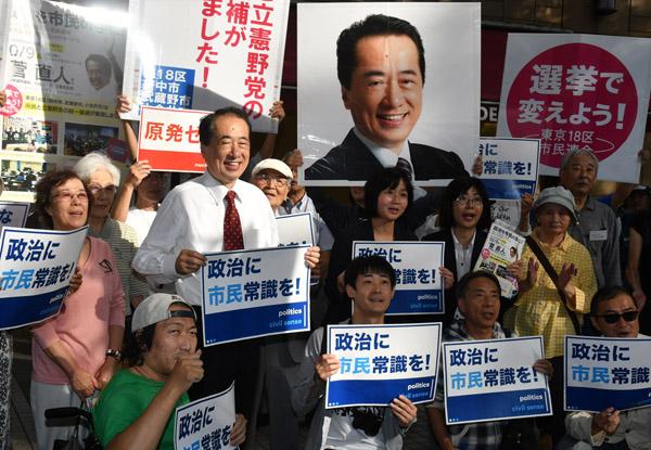 18区の菅直人元首相(C)日刊ゲンダイ