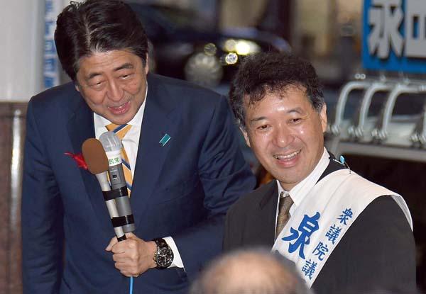 12日には安倍首相が泉田裕彦氏(5区)の応援に入った/(C)日刊ゲンダイ