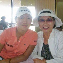 キム・インキョンは父親を韓国に残し母親と米国暮らし