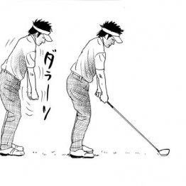 ボールの位置は「左右」より「前後」の距離が大事
