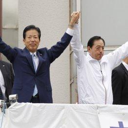 今月2日、太田前代表の応援に入った山口代表