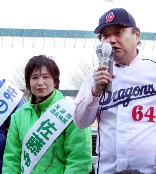 1区の佐藤夕子元氏と河村たかし名古屋市長(C)日刊ゲンダイ