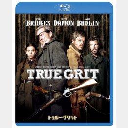 「トゥルー・グリット」ブルーレイ/DVD(スペシャル・エディション)発売元:NBCユニバーサル・エンターテイメント