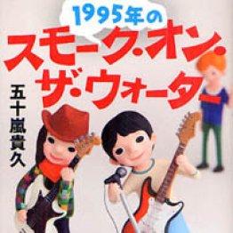 中年女性4人がロックバンド結成