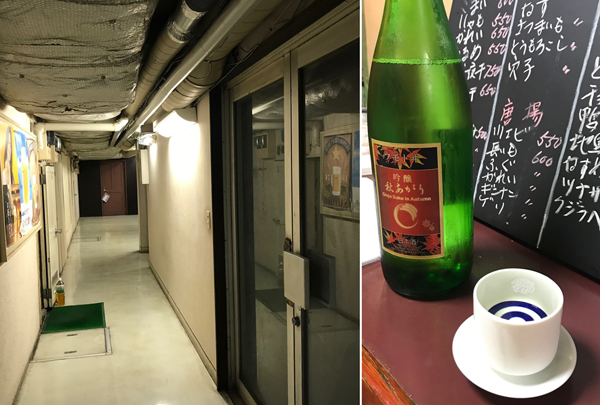 謎の地下飲食街に潜入(C)日刊ゲンダイ