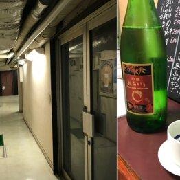 市谷の謎の地下飲食街へ ひっそり看板をともす酒場の正体