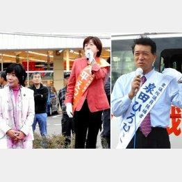 大平候補の応援弁士・森裕子参院議員(左端)は泉田候補(右)をバッサリ/(C)日刊ゲンダイ