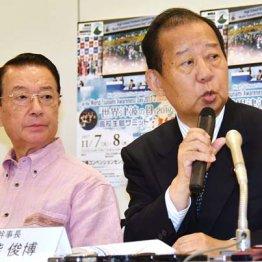 【愛知】落選危機が囁かれた自民・江崎鉄磨氏はセーフ