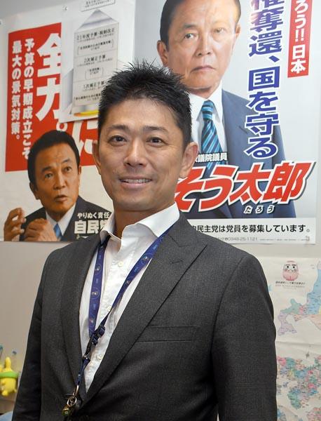 高村正彦自民党副総裁の長男、1区の高村正大氏(C)日刊ゲンダイ