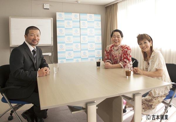 2012年、今いくよ・くるよ姉さんたちと(C)吉本興業