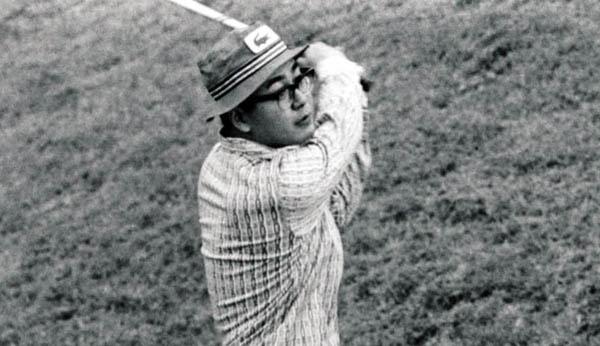 20代後半の頃の中原誠八段のゴルフ姿(提供写真)