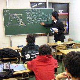 私立高校の授業料無償化 満額補助でも年16万円赤字のなぜ