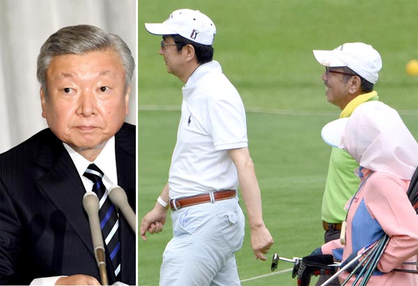 木澤克之判事は信任されるのか(右は、安倍首相とゴルフを楽しむ加計孝太郎氏)/(C)共同通信社