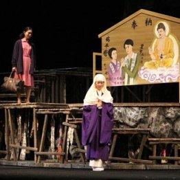 劇作家・秋元松代の名作 舞台にみなぎるエロスと残酷と聖性