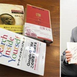 社員に読書手当を ジェイック社長・佐藤剛志さんの読書愛