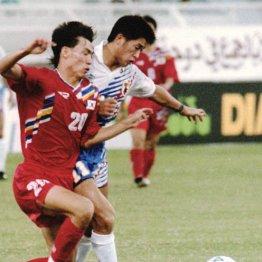 W杯予選での日本の初勝利は93年(三浦知良と洪明甫)