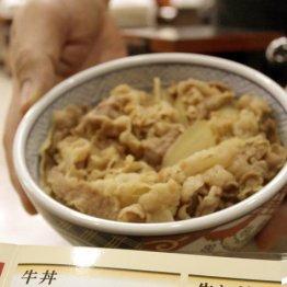 養老乃瀧の「牛丼」好評 王者・吉野家の牙城を崩せるか?