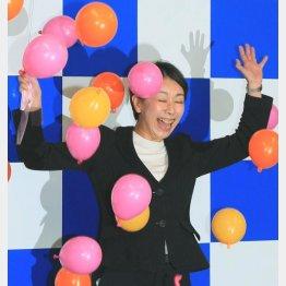 大接戦を制した山尾志桜里氏(C)日刊ゲンダイ