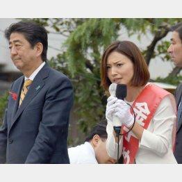 安倍首相も応援に駆けつけたが…(C)日刊ゲンダイ